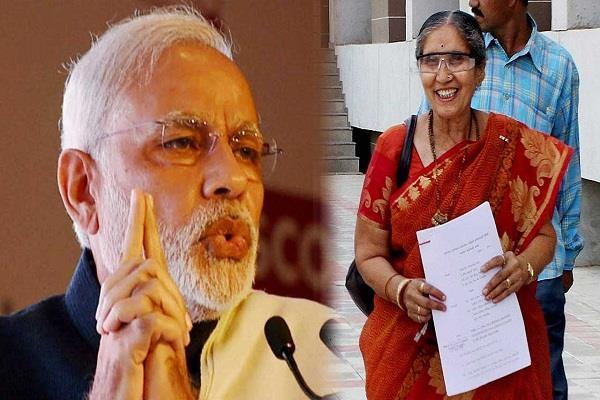 PM मोदी को नहीं थी पत्नी की संपत्ति की जानकारी!
