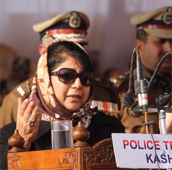 जम्मू कश्मीर को कुछ साहसिक फैसले की जरूरत : महबूबा