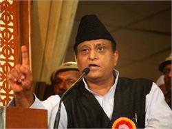 उत्तर प्रदेश में RSS के विचारों को थोप रहे हैं राज्यपाल: आज़म