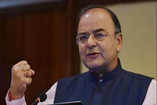 'नोटबंदी से पहले और बाद में जमा कालेधन का कोई सरकारी अनुमान उपलब्ध नहीं'