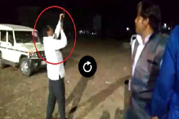 शादी में फायरिंग करते हुए बीजेपी विधायक का वीडियो हुआ वायरल