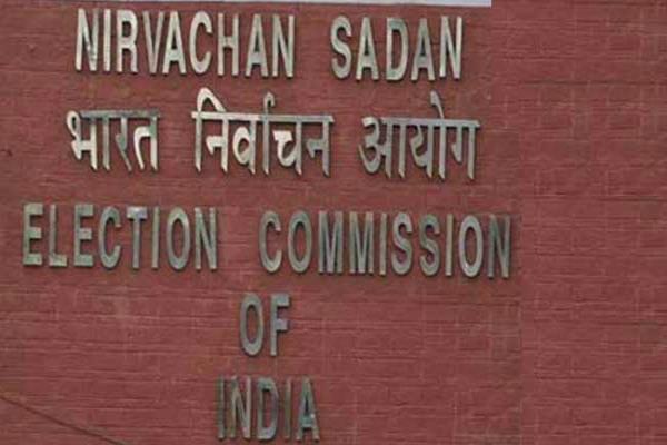 एक साथ 2 सीटों से चुनाव लडऩे पर लगे रोक: चुनाव आयोग