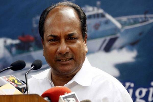 PM मोदी माफी के लायक नहीं हैं: एंटनी