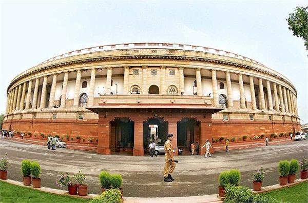 16वां संसद सत्रः माेदी सरकार और विपक्ष के झगड़े ने बर्बादकिए कराेड़ाें रुपए