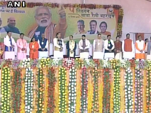 कालेधन वाले नहीं बचेंगे, हमारी सरकार गरीबों के साथ: PM मोदी