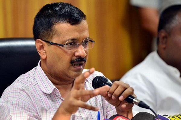 केजरीवाल ने पूछा- प्रधानमंत्री की पोल क्यों नहीं खोल रहे राहुल