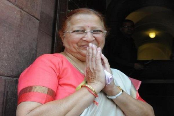 सदन बाधित होने से जनता में छवि धूमिल हुई: सुमित्रा