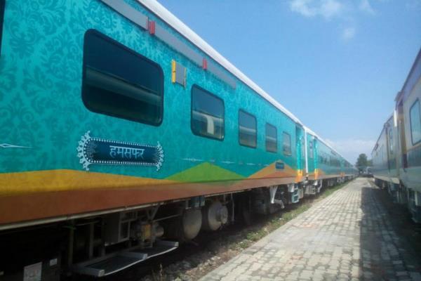 पहली फुल AC Humsafar Express शुरु, दूसरी ट्रेनों से ज्यादा होगा किराया