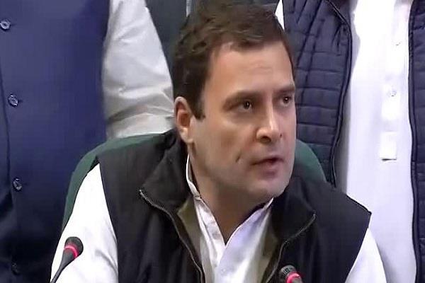 भाजपा के भीतर लोकतांत्रिक मूल्यों के लिए लड़ रहे हैं अडवानी : राहुल