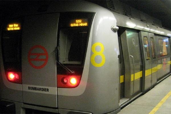 दिल्ली मेट्रो की सुरक्षा में भारी चूक