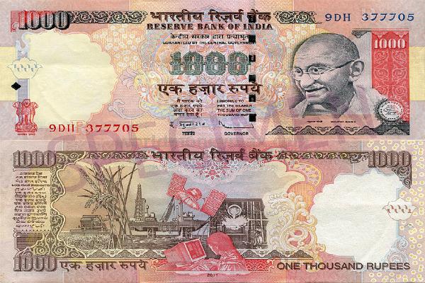 रिजर्व बैंक जारी करेगा 1000 के नए नोट