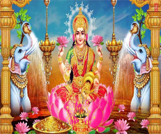 महालक्ष्मी व्रत कल: मां लक्ष्मी का आशीर्वाद पाने के लिए इस विधि से करें व्रत-पूजन