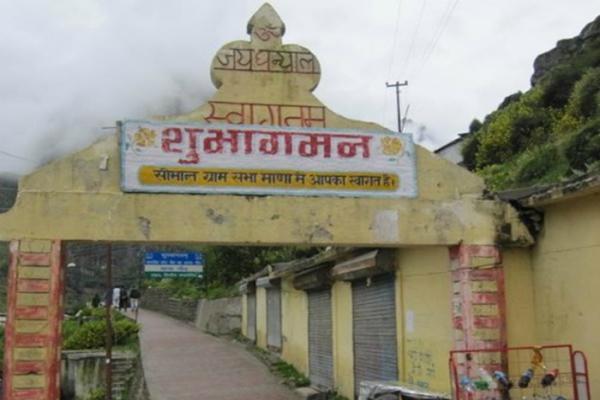 भगवान शिव का है आशीर्वाद, इस गांव में आने वाला नहीं रहता गरीब