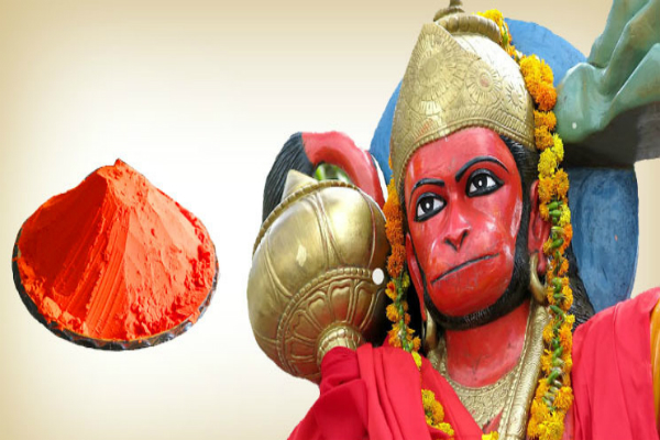 हनुमान जी को सिंदूर क्यों चढ़ाया जाता है?