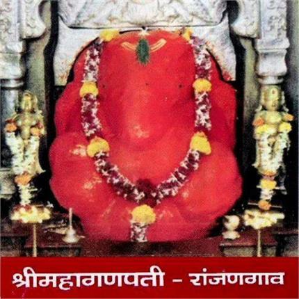 भगवान शिव ने किया था बप्पा का पूजन, साक्षी है ये मंदिर