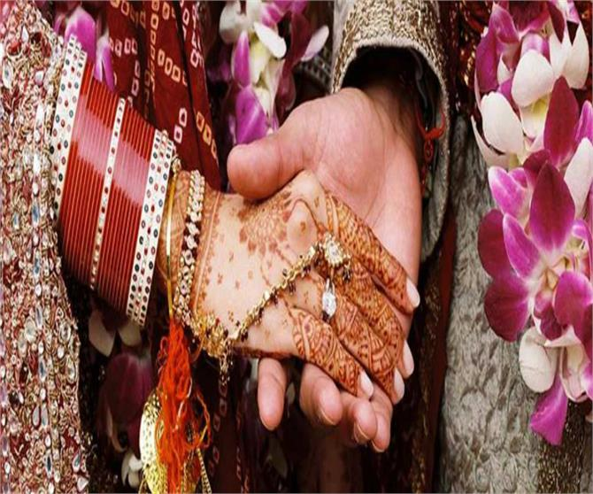 विष्णु पुराण: पुरूष विवाह से पहले अवश्य करें 4 बातों की पूछ-ताछ अन्यथा...