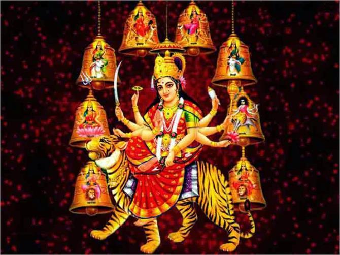 नवरात्र के 10 दिन करें 9 उपाय, मां दुर्गा से वरदान पाएं और हर कष्ट को दूर भगाएं