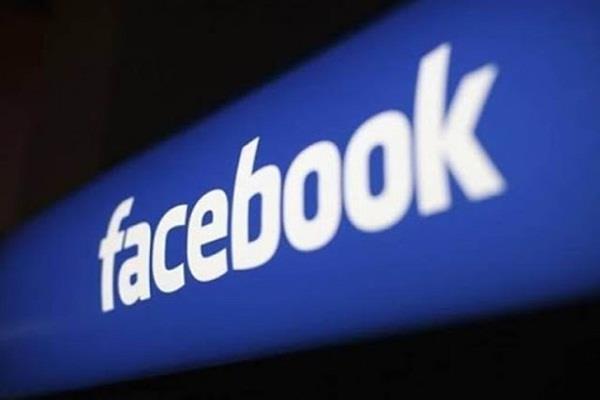 अमरीका-यूरोप के कई हिस्सों में फेसबुक की सेवाएं बाधित