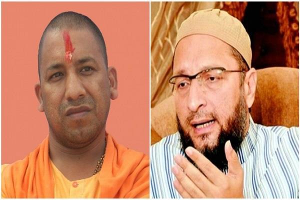 ओवैसी ने गोरखनाथ मंदिर में ठहरने को लेकर मुख्यमंत्री योगी पर साधा निशाना