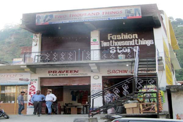 चम्बा में 2 दुकानों में लगी भीषण आग, लाखों का नुक्सान