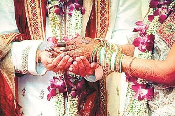 देश के इस राज्य में विधवा से शादी करने पर सरकार देगी 2 लाख