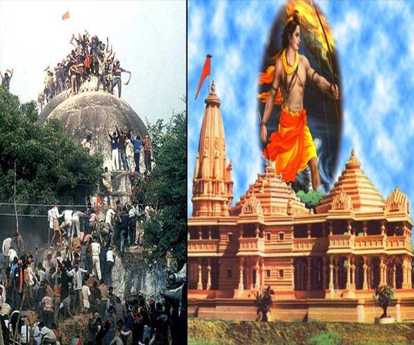 'बाबरी मस्जिद के स्थान पर राम मंदिर का निर्माण जरूरी'