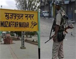 मुजफ्फरनगर में जाट लड़कियों ने दलित को पीटा, इलाके में भारी तनाव