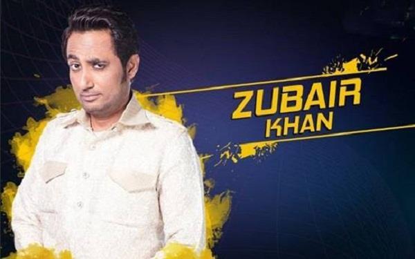 big boss zubair khan salman khan controversy