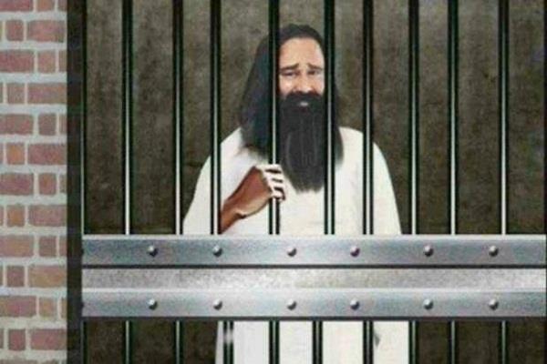 gurmeet ram rahim diwali in rohtak sunaria jail