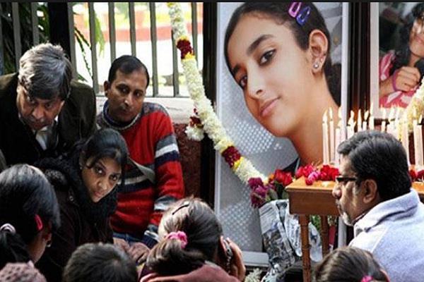 आरुषि हत्याकांड:डासना जेल से सोमवार को रिहा हो सकता है तलवार दंपति