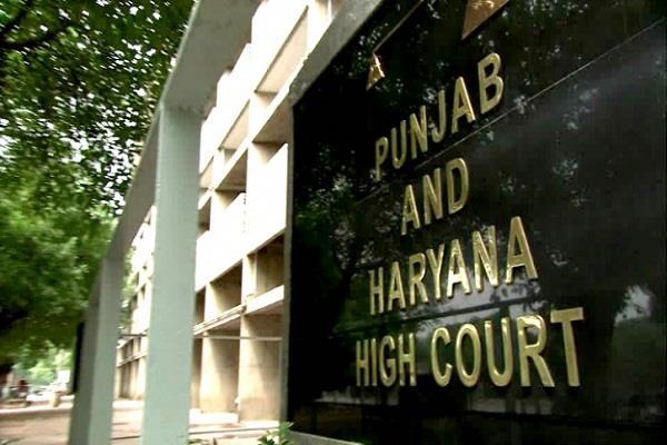जेल सुपरिंटैंडैंट पर उचित इलाज न करवाने का आरोप, HC में याचिका दायर