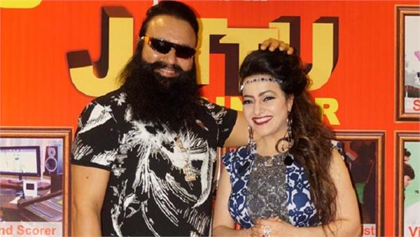 honeypreet  interview