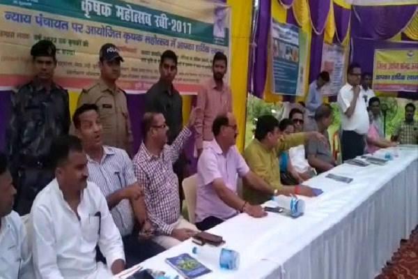 कृषि महोत्सव का आयोजन, किसानों के हित में लिए गए निर्णय