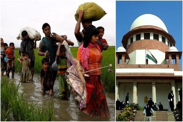 रोहिंग्या मुस्लिमों को वापस भेजने पर SC ने लगाई रोक