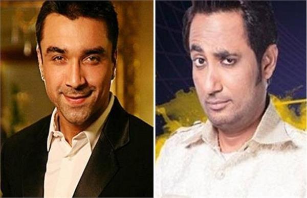 ajaz khan leaks call detail of zubair khan