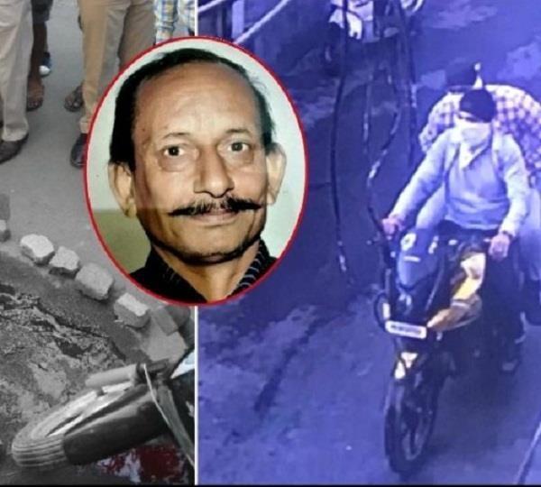 RSS नेता के हत्यारों का सुराग देने वाले को 50 लाख र्इनाम, मिलेगी सब-इंस्पेक्टर की नौकरी