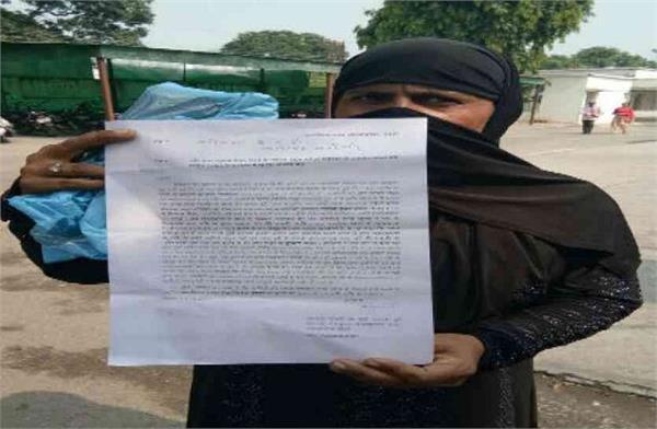 तीन तलाक के बाद हलाला के नाम पर महिला से रेप, SP ने दिए जांच के आदेश