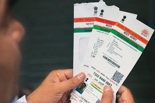 RBI का खुलासा, बैंक खाते को आधार से जोड़ने का फैसला सरकार का