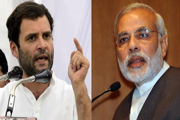 राहुल गांधी का मोदी सरकार पर तंज- 'भूख है तो सब्र कर, रोटी नहीं तो क्या हुआ'