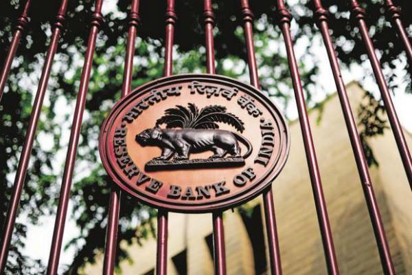 स्वर्ण मौद्रिकरण योजना का ब्याज तुरंत दें बैंकः RBI