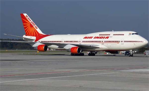 Air India को 1500 करोड़ के अल्पावधि ऋण की जरुरत
