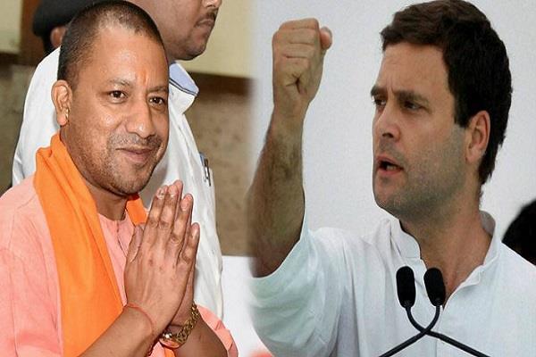 फूलपुर उपचुनाव: याेगी काे चित करने के लिए इस कांग्रेसी दिग्गज काे मैदान में उतार सकते हैं राहुल गांधी