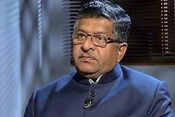 कांग्रेस संवैधानिक संस्थाओं पर अंगुली उठाने की बजाए चुनाव पर ध्यान दे : भाजपा
