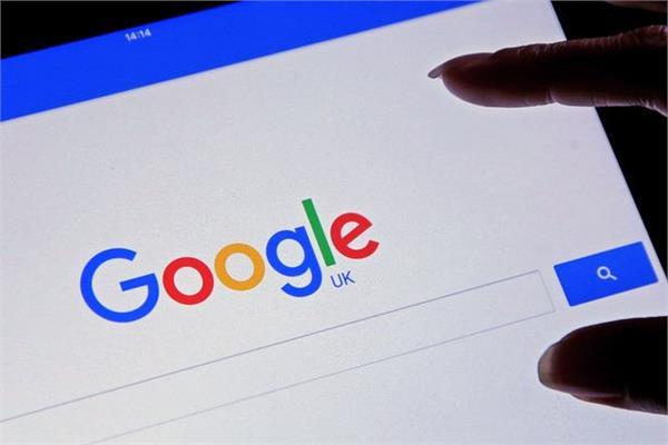 गूगल का चैलेंज, एप्स में कमी ढूंढने पर मिलेगा 1000 डॉलर