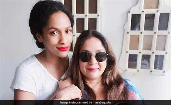 नीना गु्प्ता की बेटी मसाबा ने दिया ट्रोलर्स को करारा जवाब, कहा इंडो-कैरेबियन..