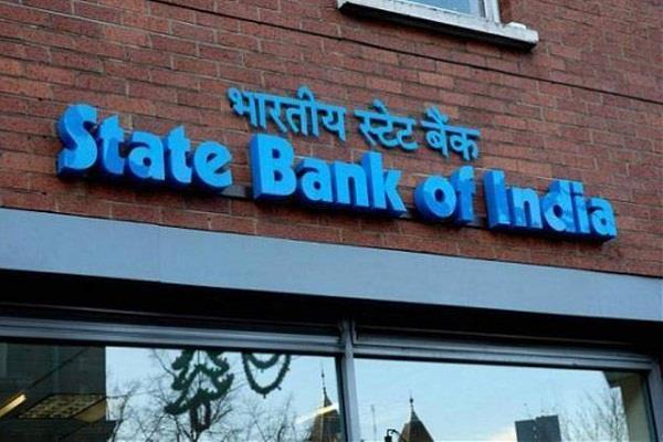 छोटे कारोबारियों के लिए ये बैंक लाया धमाकेदार दिवाली गिफ्ट