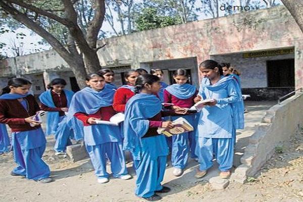 1 किमी के दायरे में 20 से कम विद्यार्थियों वाले स्कूलों का होगा विलय