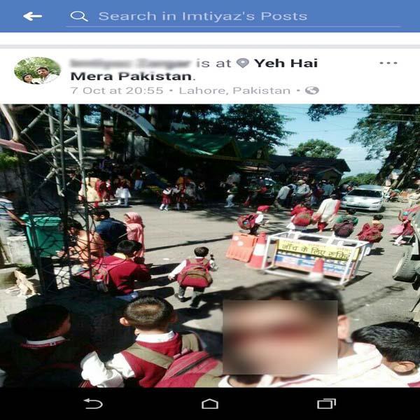 Social Media पर मुस्लिम युवक ने डाली ऐसी पोस्ट कि मच गया हड़कंप