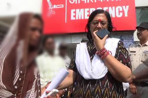 दुष्कर्म करने बदमाश घर में जबरन घुसा, महिला ने लिखी प्रधानमंत्री को चिट्ठी