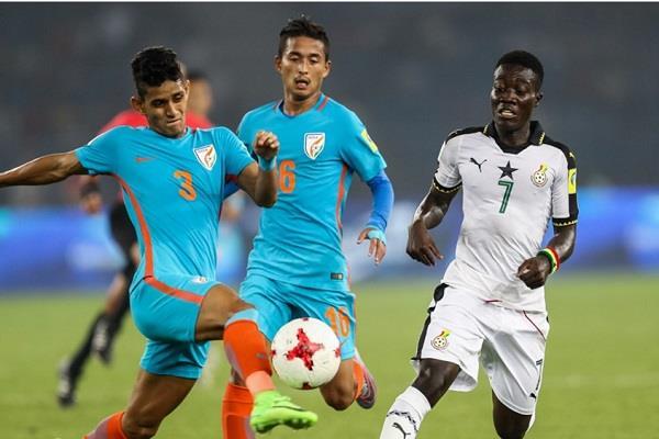 घाना के खिलाफ 4-0 से हारने के बाद भारत का फीफा U-17 विश्व कप में सफर हुआ खत्म